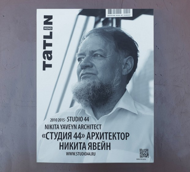 Tatlin Mono. Архитектор Никита Явейн. 2010–2015