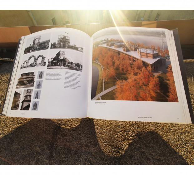 Альбом «Studio 44:Architect» на английском языке
