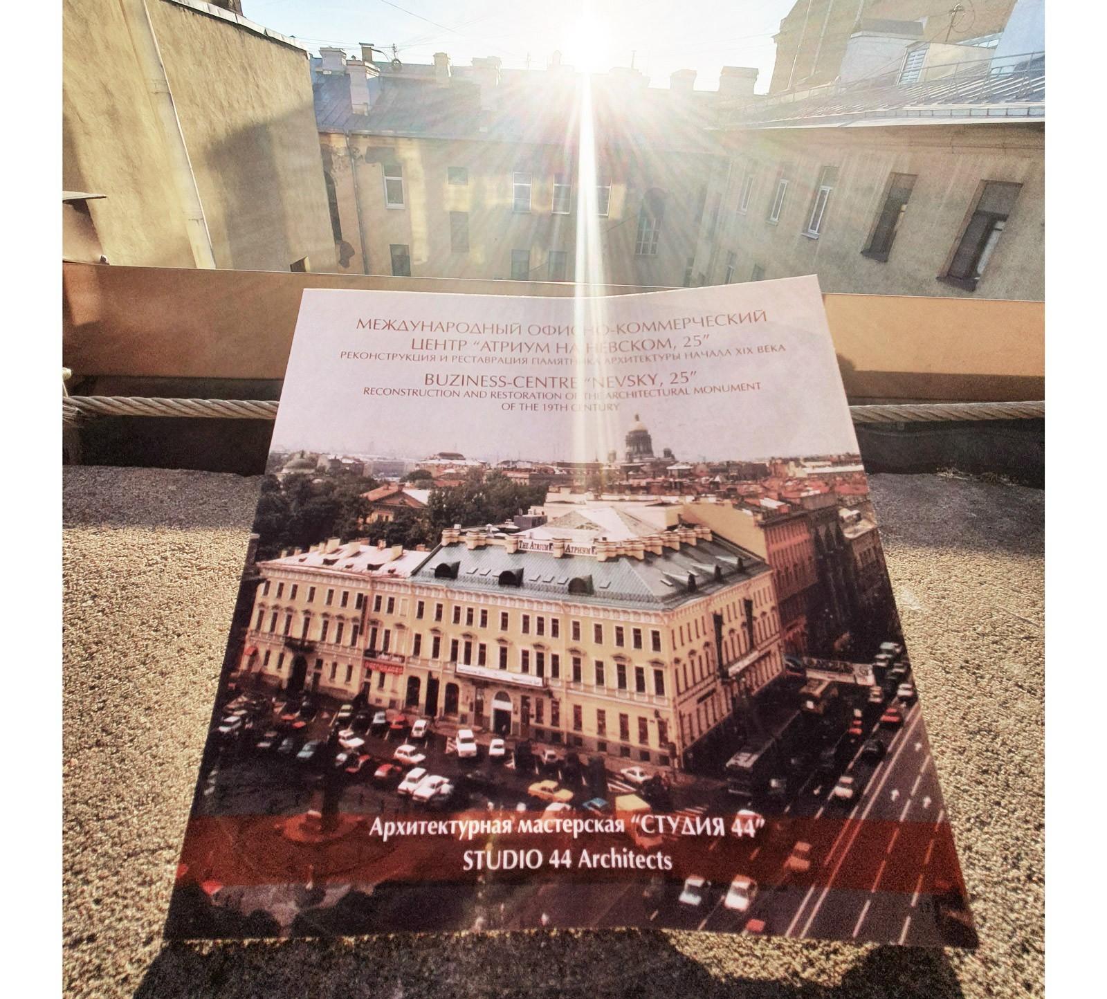 """Buziness center """"Atrium on Nevsky, 25"""""""
